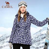 CAMEL 骆驼 A8W168137 女款户外冲锋衣