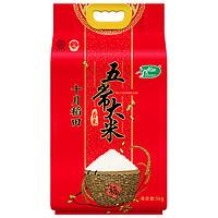 SHI YUE DAO TIAN 十月稻田 五常稻花香米 5kg