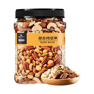 PLUS会员 : J.ZAO 京东京造 混合坚果 1.1kg