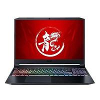 acer 宏碁 暗影骑士·龙 15.6英寸游戏笔记本电脑(R9-5900HX、16GB、1TB SSD、RTX3070)
