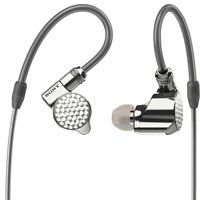 SONY 索尼 IER-Z1R 入耳式圈铁有线耳机 银色