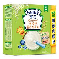 Heinz 亨氏 五大膳食系列 米粉