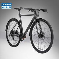 DECATHLON 迪卡侬 City Speed 男女款公路自行车