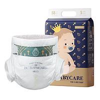 babycare 皇室弱酸系列 纸尿裤