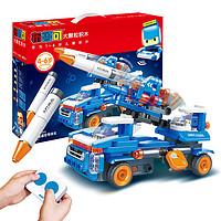布鲁可 交通工具系列 62109 鲁鲁遥控导弹车