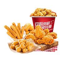 Fovo Foods 鳳祥食品 全家桶炸雞家庭桶   1.9kg