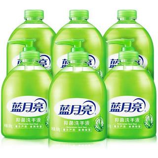Bluemoon 蓝月亮 芦荟抑菌洗手液套装:洗手液瓶500g*3+瓶装补充装500g*3 抑菌率99.9% 家庭补充装 泡沫丰富