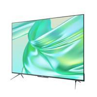 SKYWORTH 创维 55M3 Pro 液晶电视 55英寸 4K