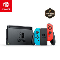 任天堂 Nintendo Switch 国行续航增强版 NS家用体感游戏机掌机 便携掌上游戏机 红蓝主机