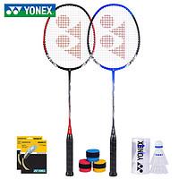 YONEX 尤尼克斯 NANORAY锐速系列 6000I 羽毛球拍 双拍(多赠品)