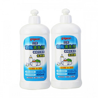 Pigeon 贝亲 奶瓶奶嘴清洗剂清洁剂400ml*2 QM2602
