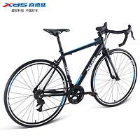 XDS 喜德盛 RX200 公路自行车