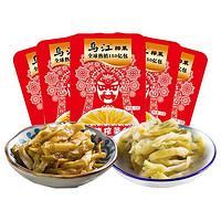 乌江 涪陵榨菜组合装 2口味 15g*30袋(清淡味+微辣味)