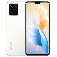 vivo S10 Pro 5G手机 12GB+256GB 丝绒白