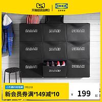 IKEA宜家TRONES强尼思客厅玄关鞋柜家用门口大容量现代北欧