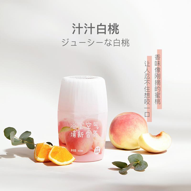 浴室香氛 白桃/冷棉