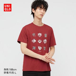 UNIQLO 优衣库 咒术回战动画 440683 男女装圆领短袖T恤