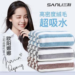 SANLI 三利 毛巾浴巾套装女成人洗脸巾男家用比纯棉吸水不掉毛速干洗澡巾