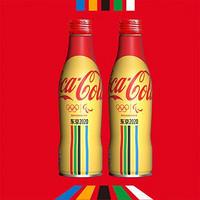 Coca-Cola 可口可乐 东京奥运会限定款铝罐碳酸饮料 250ml*2瓶