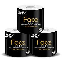 22点开始、PLUS会员:C&S 洁柔 黑Face系列 有芯卷纸 4层180g27卷