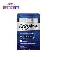 Rogaine 落健 米诺地尔Rogaine 落健/培健男性浓密头发泡沫美国进口  3瓶装 三个月量 60g/瓶