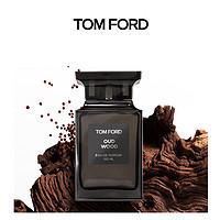 TOM FORD 汤姆·福特 沉香乌木 OUD WOOD 中性浓香水 EDP 100ml