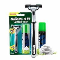 Gillette 吉列 剃须泡沫超值组合装(1刀架1刀头 50g须泡)