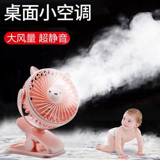 福晴 USB小风扇迷你可充电学生宿舍床上静音随身便携式手持办公室桌面上手拿夹式宝宝婴儿车小型蓄电池小电风扇