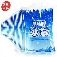 佰伶佰俐 400ml注水冰袋加厚升级版母乳保鲜户外食品海鲜冷藏冰包