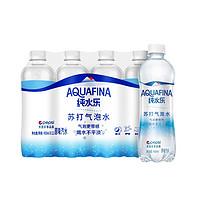 有券的上:pepsi 百事 纯水乐 苏打气泡水  450ml *12瓶