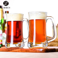 Libbey利比 啤酒把杯大号加厚 355ml