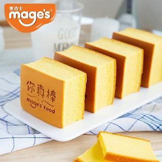 mage's 麦吉士 心情蛋糕 手工纯蛋糕小面包营养早餐食品 孕妇零食休闲糕点一整箱 460g(约7个一盒)