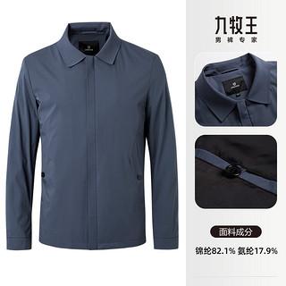 JOEONE 九牧王 男装夹克秋季青年商务舒适印花茄克衫薄外套