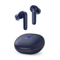 SoundCore 声阔 life P3 超能小彩蛋 主动降噪 真无线蓝牙耳机