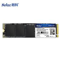 29日0点:Netac 朗科 NV2000 固态硬盘 M.2接口 256GB
