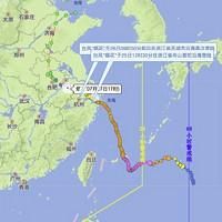 中国气象/预警12379台风预警信息,个人台风预警的防护措施