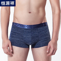 恒源祥 男士莫代尔内裤 3条装