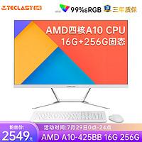 台电(TECLAST) 23.8英寸白色办公商用一体机台式电脑 (AMD A10 RX-425BB 16G256G WiFi 键鼠 三年上门)