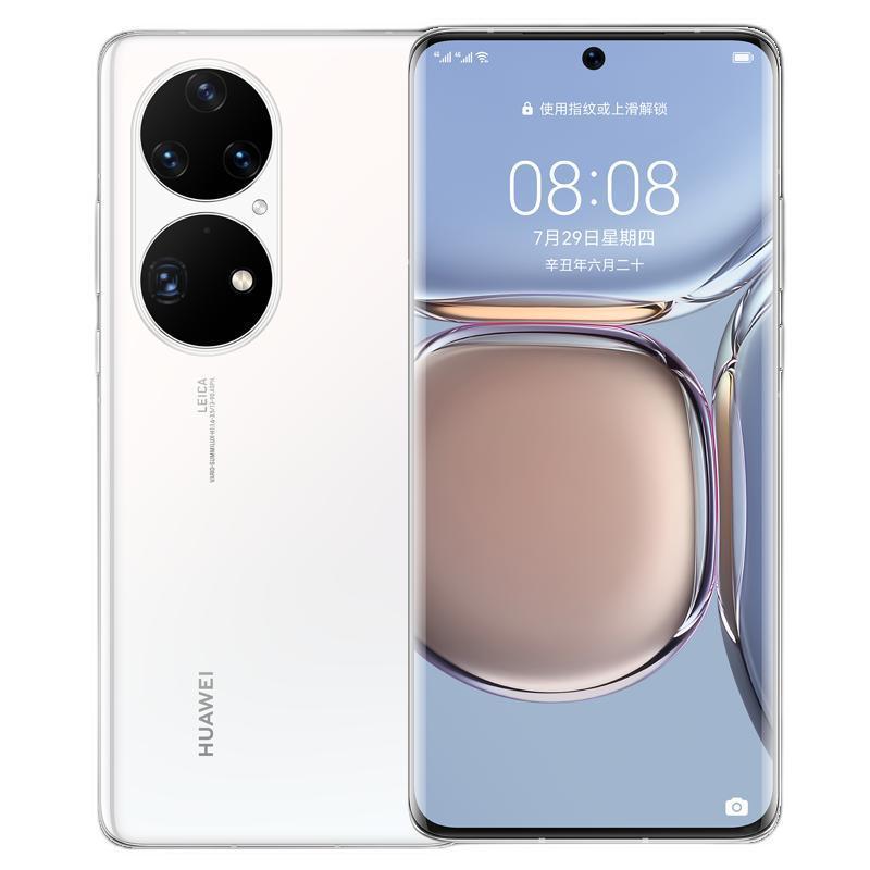 HUAWEI 华为 P50 Pro 4G手机