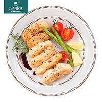 周三购食惠:千岛鱼先生 千岛湖胖头鱼 鱼中骨 500g