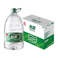 PLUS会员:C'estbon 怡宝 饮用水 纯净水 6L*3桶