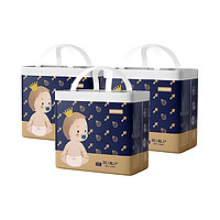 88VIP:babycare 皇室弱酸系列 拉拉裤 XL30片*3包