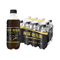 秋林格瓦斯 面包发酵饮料  350ml*6瓶