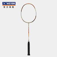 PLUS会员:VICTOR 威克多 HX-7SP 羽毛球拍