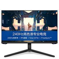SKYWORTH 创维 F27G70F 27英寸 IPS FreeSync 显示器(1920×1080、240Hz、130%sRGB、HDR10)
