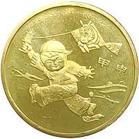 2004年猴年生肖贺岁流通纪念币