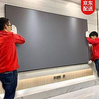 Dangbei 当贝 窄边框抗光幕布 4K光学 100英寸