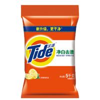 Tide 汰渍 净白去渍洗衣粉 5kg 柠檬清新型