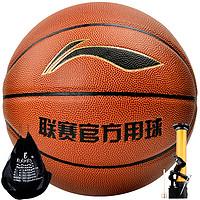 LI-NING 李宁 PU篮球 LBQK445-1 橙色 5号/青少年