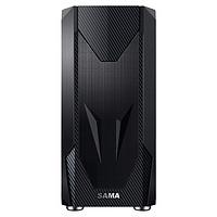 SAMA 先马 黑金刚 标准版 ATX机箱 半侧透 黑色